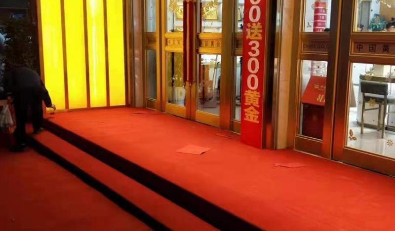 定制红地毯